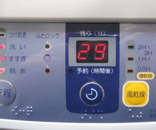 JW-K42F_2.JPG