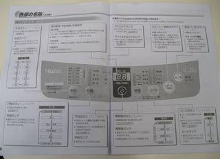 JW-K42F_4.JPG