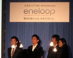 eneloop5_6.JPG