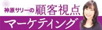kokyaku2.jpg