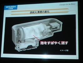 sumidakigama_4.JPG