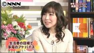 20110114_shiodome.jpg