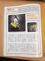 20130401_pen.JPG