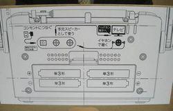 AV-J125W_2.jpg
