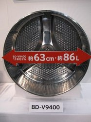 BD-V9400.jpg