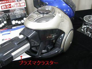 EC-VX110_2.jpg