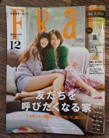 FRaU_1.jpg