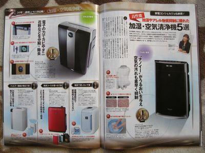 Goods201201_5.jpg