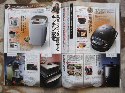 Goods201201_6.jpg