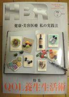 HBR201107.jpg