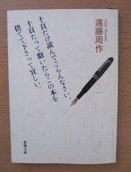 IMG_2753.JPG
