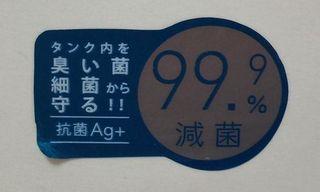 IMG_5633.JPG