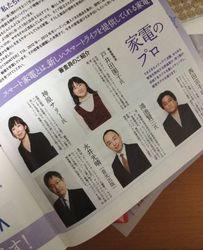 KGP2013_3.JPG