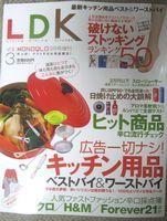 LDK_1.JPG
