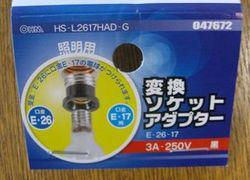 LED_6.jpg