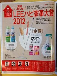 LEE201206_happy_2.JPG
