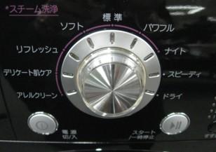 LG-sentaku_2.JPG