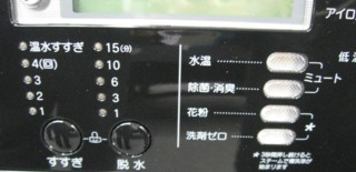 LG-sentaku_3.JPG
