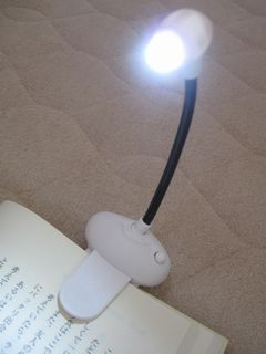Led_Book_Light_1.jpg