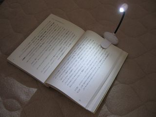 Led_Book_Light_2.jpg