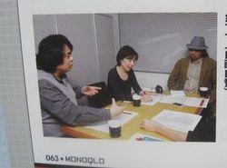 MONOQLO_201303_kaden2.jpg