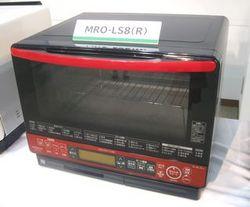 MRO-LS8.jpg