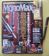 MonoMax.JPG