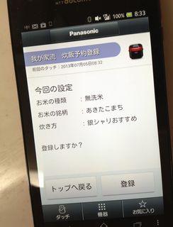 P_10.jpg
