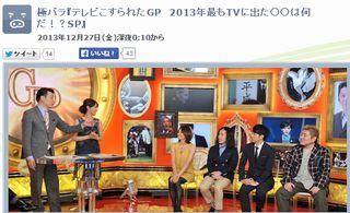 TBS.jpg