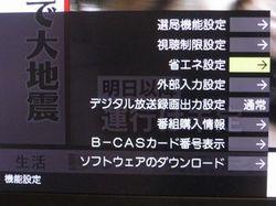 TV_2.jpg