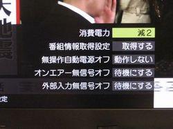 TV_4.jpg