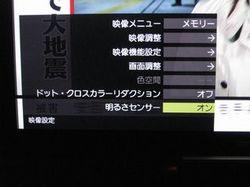 TV_6.jpg