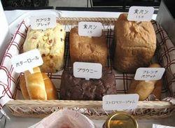 Tfal_bakery_5.jpg
