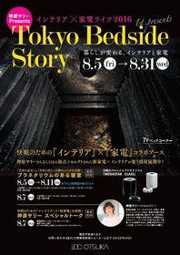 Tokyo Bedside Story.jpg