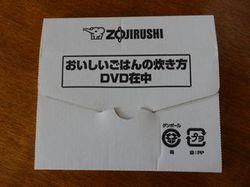 Z_7.jpg