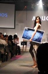 aquos_2.jpg