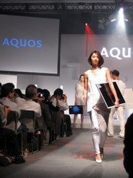 aquos_4.jpg