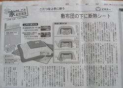 asahi_1.jpg