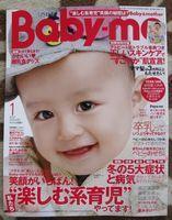 baby-mo.jpg