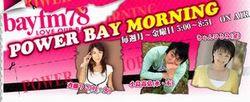bayFM.jpg