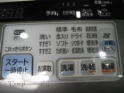 beat_12.jpg