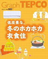book683.jpg