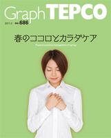 book686.jpg