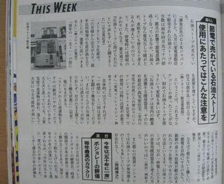 bunsyun20111110_2.JPG