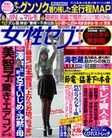 cover11-26.jpg