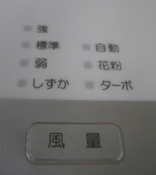 daikin_10.JPG