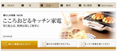 daikyo.jpg