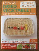 dried_vege_book.jpg