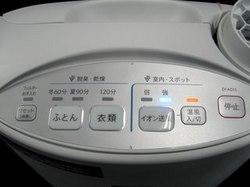 dry_14.jpg