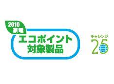 eco_point_2010.jpg